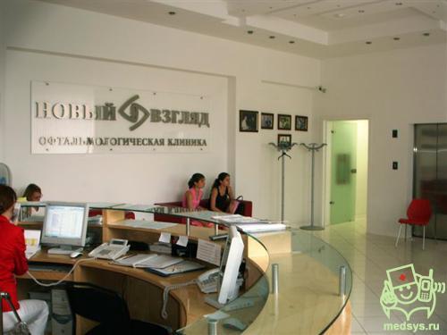 Клиника косметологии и диетологии в Москве метро
